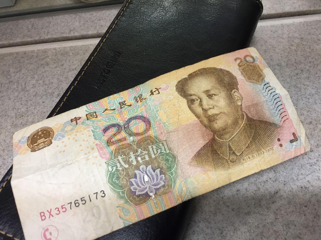 中国・北京の露天でガッチリ偽札をつかまされた話