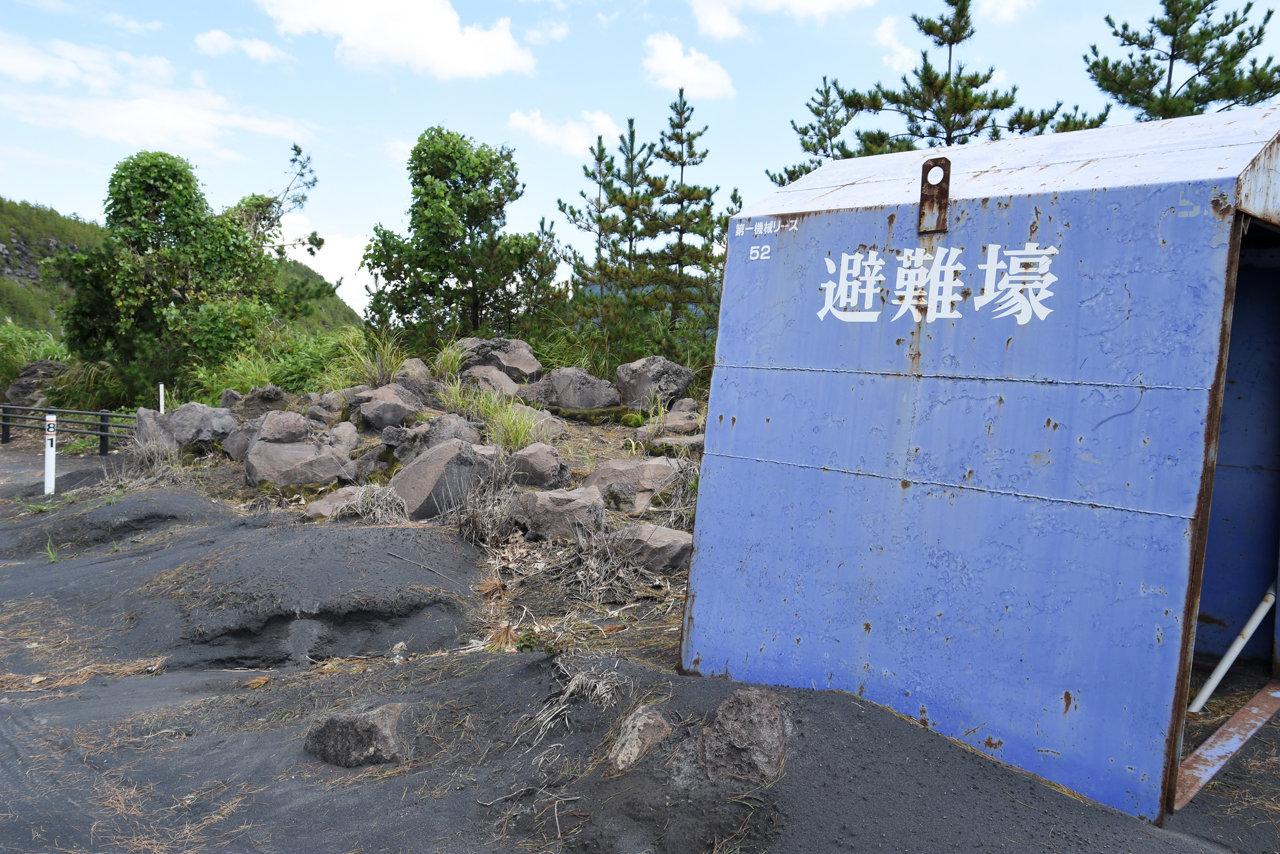 kagoshima-53