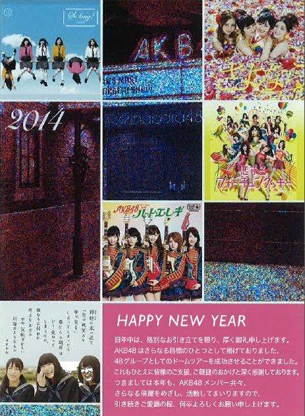 SnapCrab_NoName_2014-1-6_16-33-31_No-00