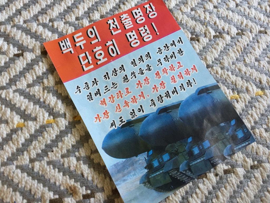 母の韓国みやげが、北朝鮮から飛んできたビラ爆弾で草不可避www
