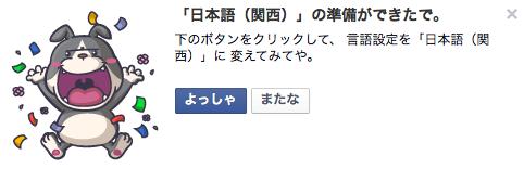 SnapCrab_NoName_2014-10-8_10-24-38_No-00