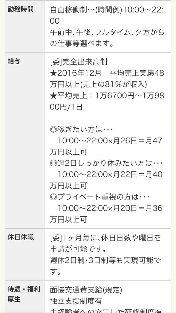 20170611_101907000_iOS