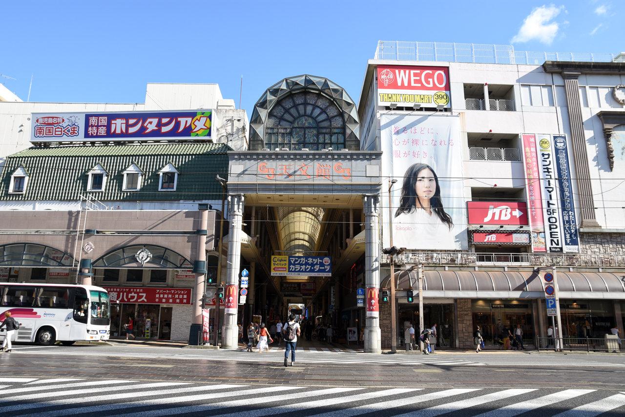 kagoshima-104
