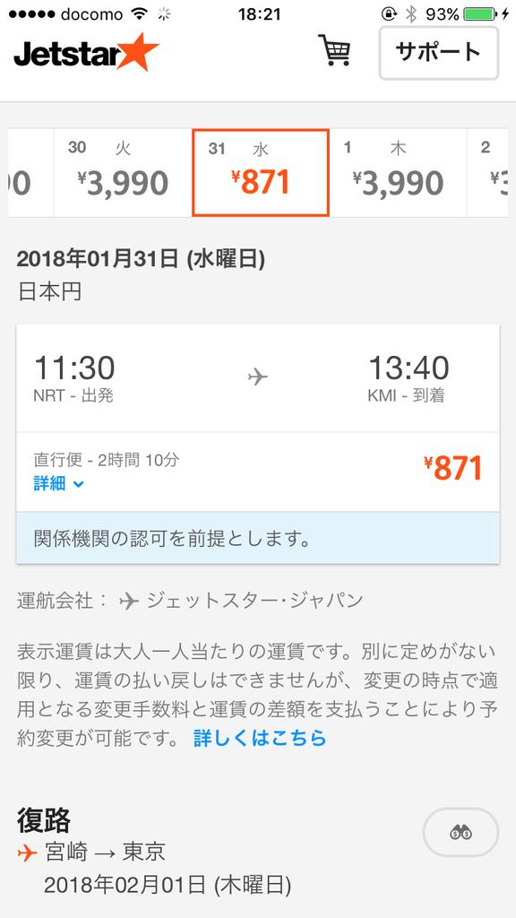 20170921_092113000_iOS