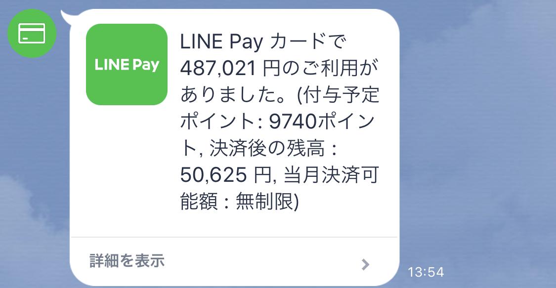 20180314_045609000_iOS