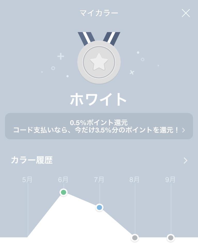 20180923_124315000_iOS