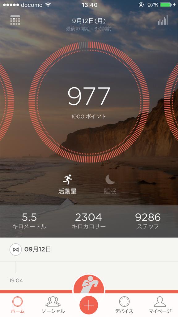 20160921_044005000_iOS