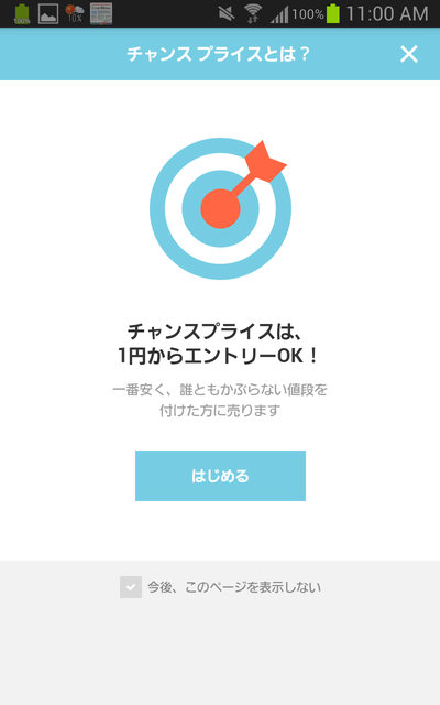 LINEMALL02
