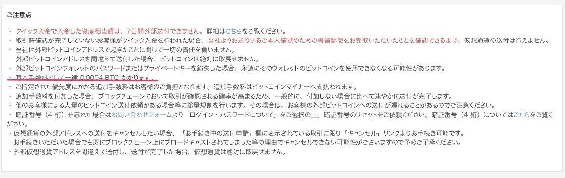 スクリーンショット_2017-12-17_16_25_52