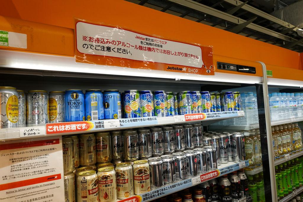 成田空港第3ターミナル売店