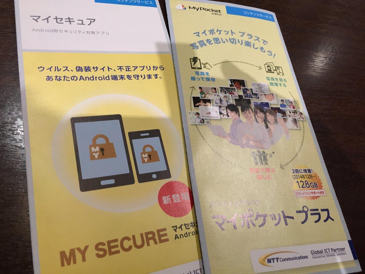 20150321_092709350_iOS