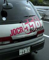 ラジオ関西カー