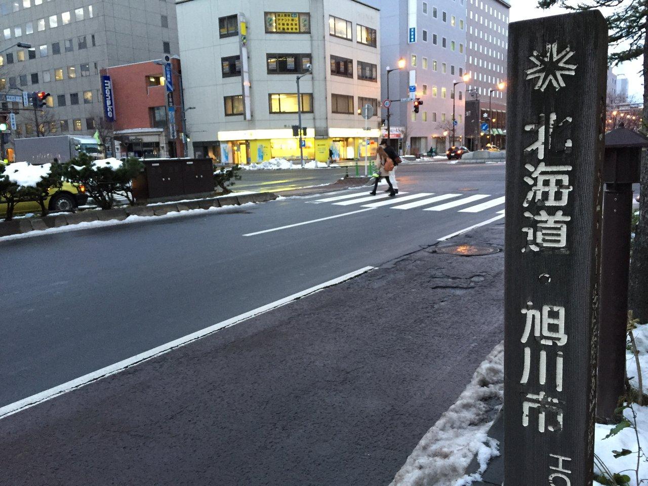 旭川ラーメン-19