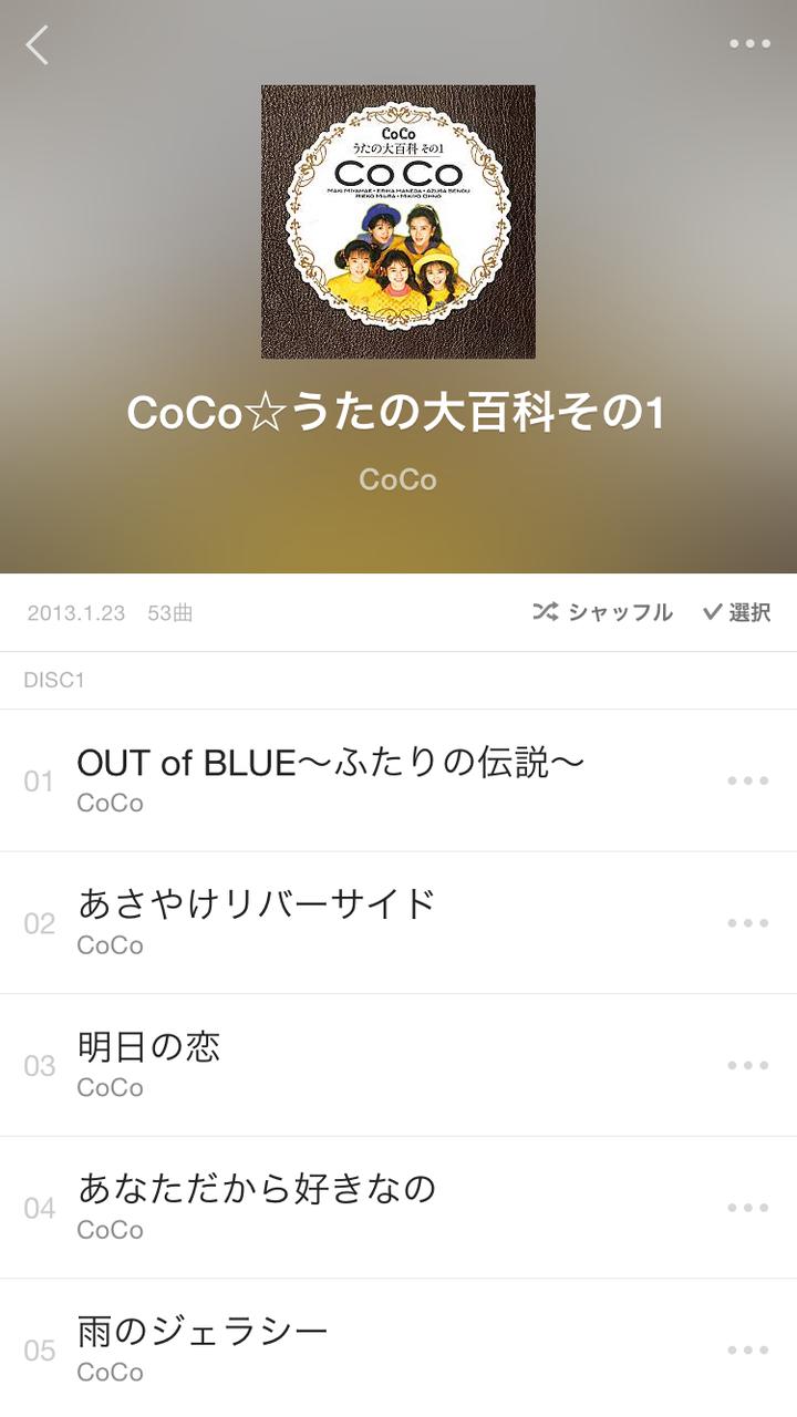 20150610_230515000_iOS
