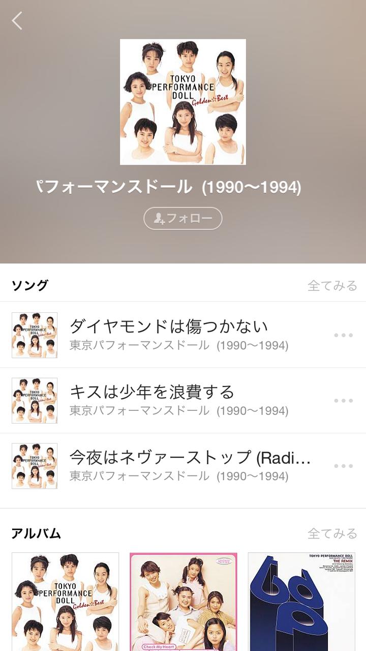 20150610_231254000_iOS