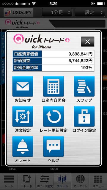20141205_202900000_iOS