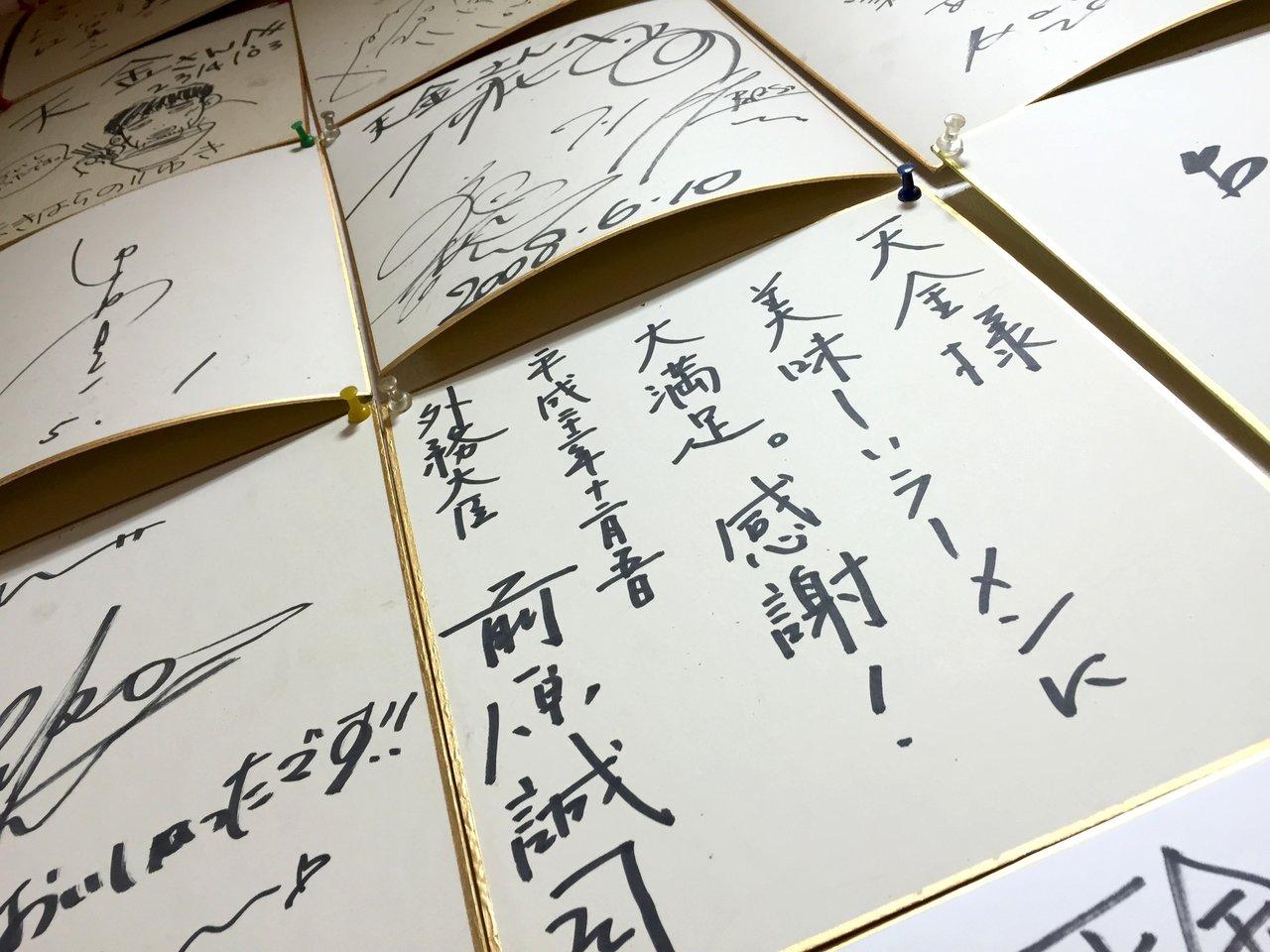 旭川ラーメン-17
