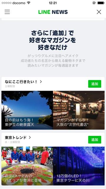 20150512_032141000_iOS