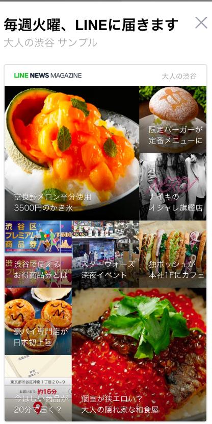 20150901_120411000_iOS