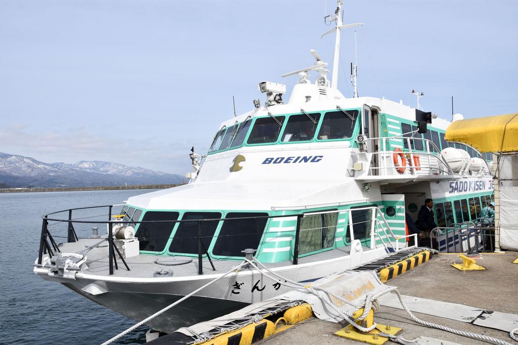 佐渡汽船のパックとJRのトレン太くんで佐渡島へお得に行ってきた【PR】