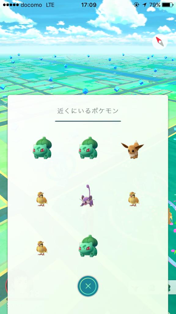 20160805_080949000_iOS