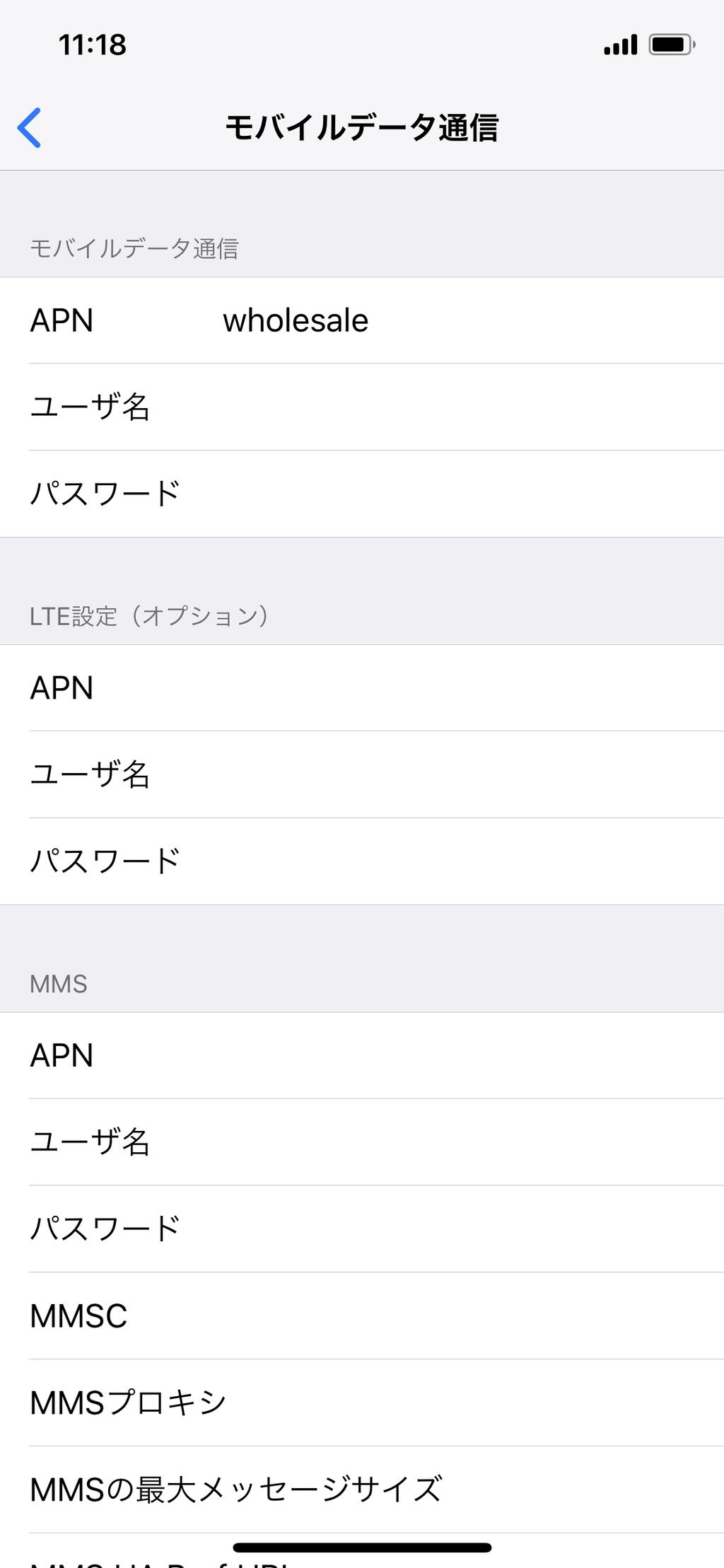 20180804_211824000_iOS