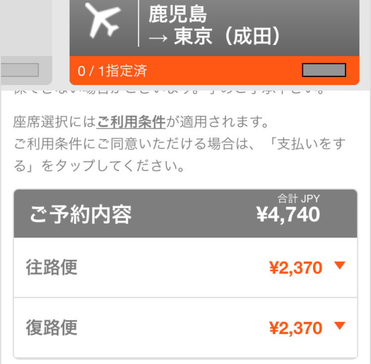 20150121_073527000_iOS
