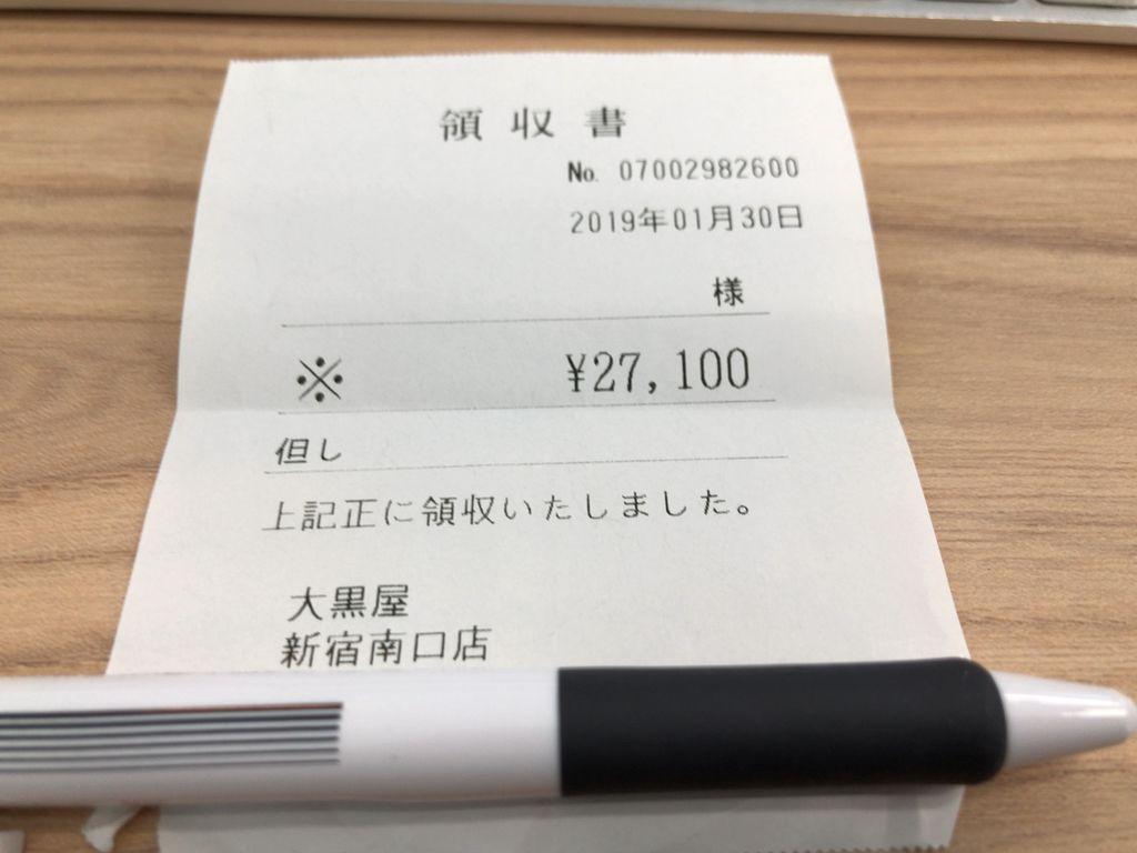 20190201_035222000_iOS