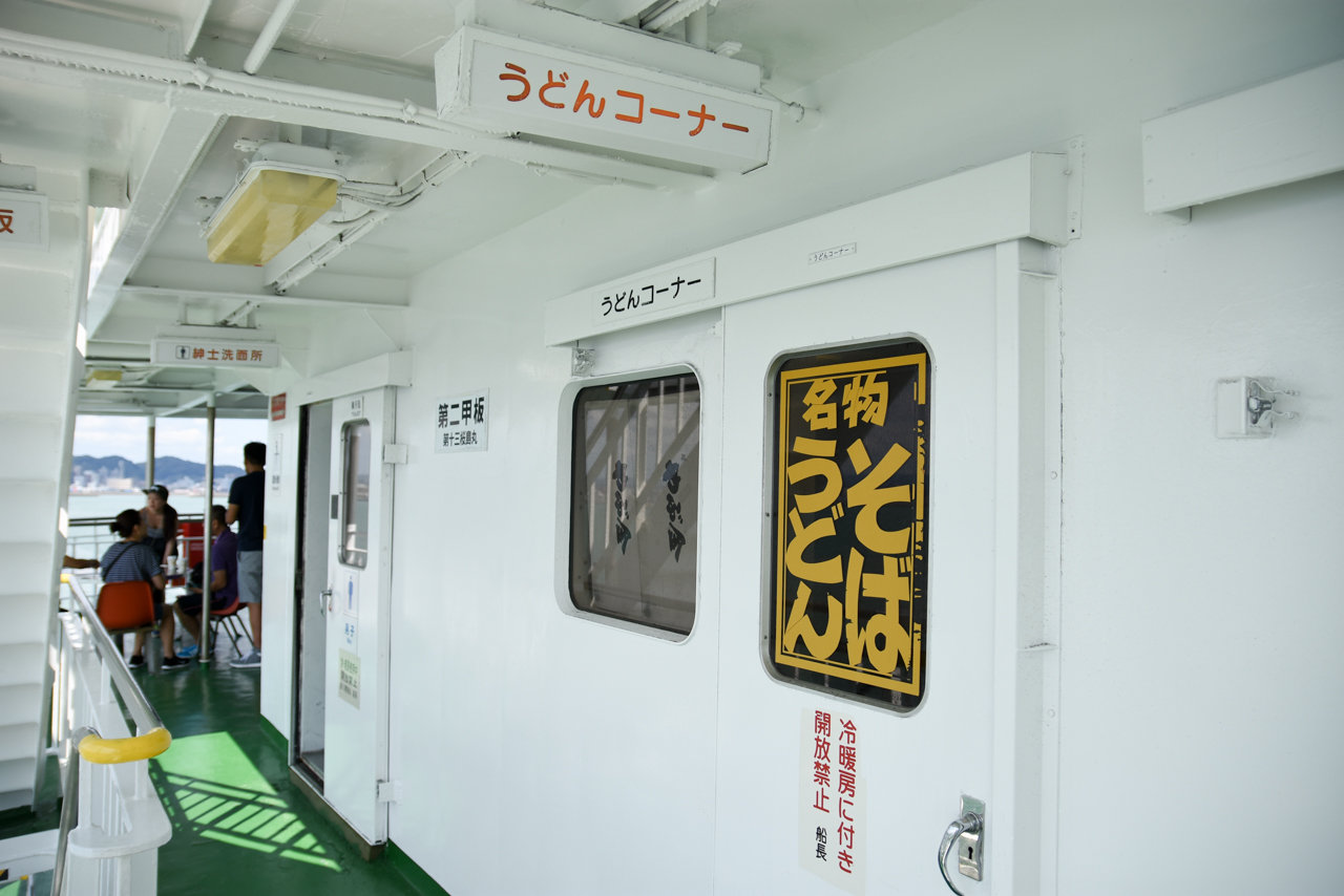 kagoshima-29