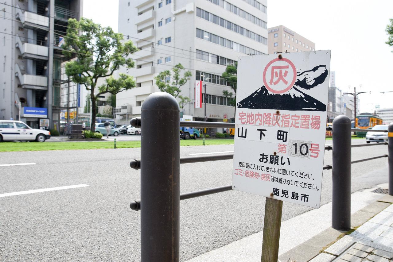 kagoshima-8