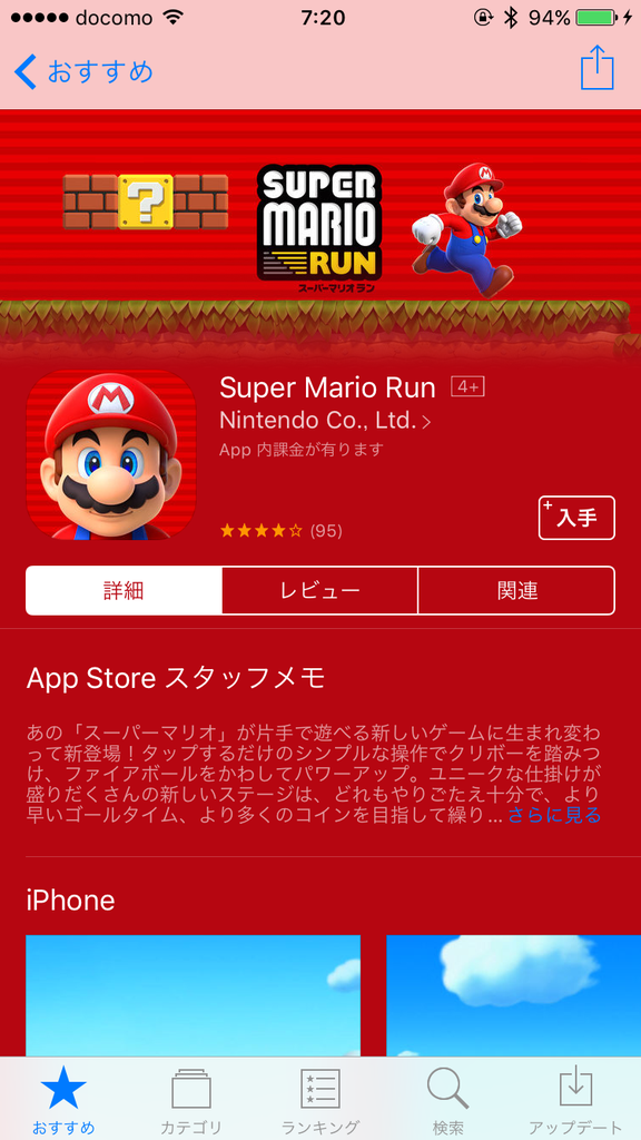 20161215_222047000_iOS
