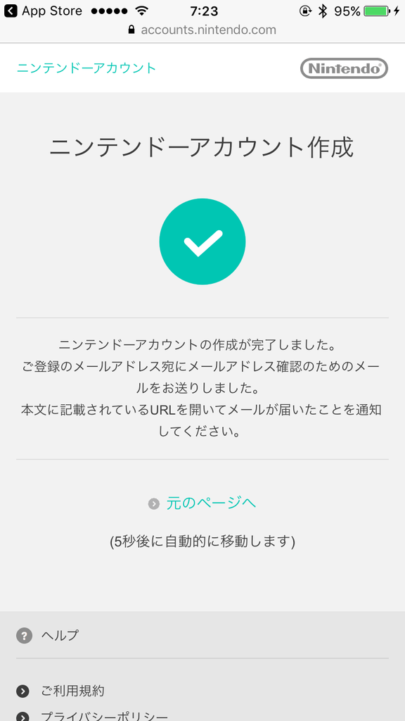 20161215_222345000_iOS