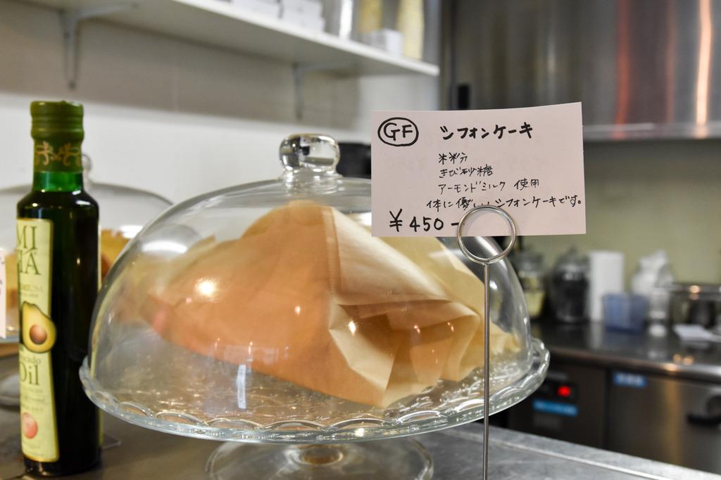 代官山サラダ-57