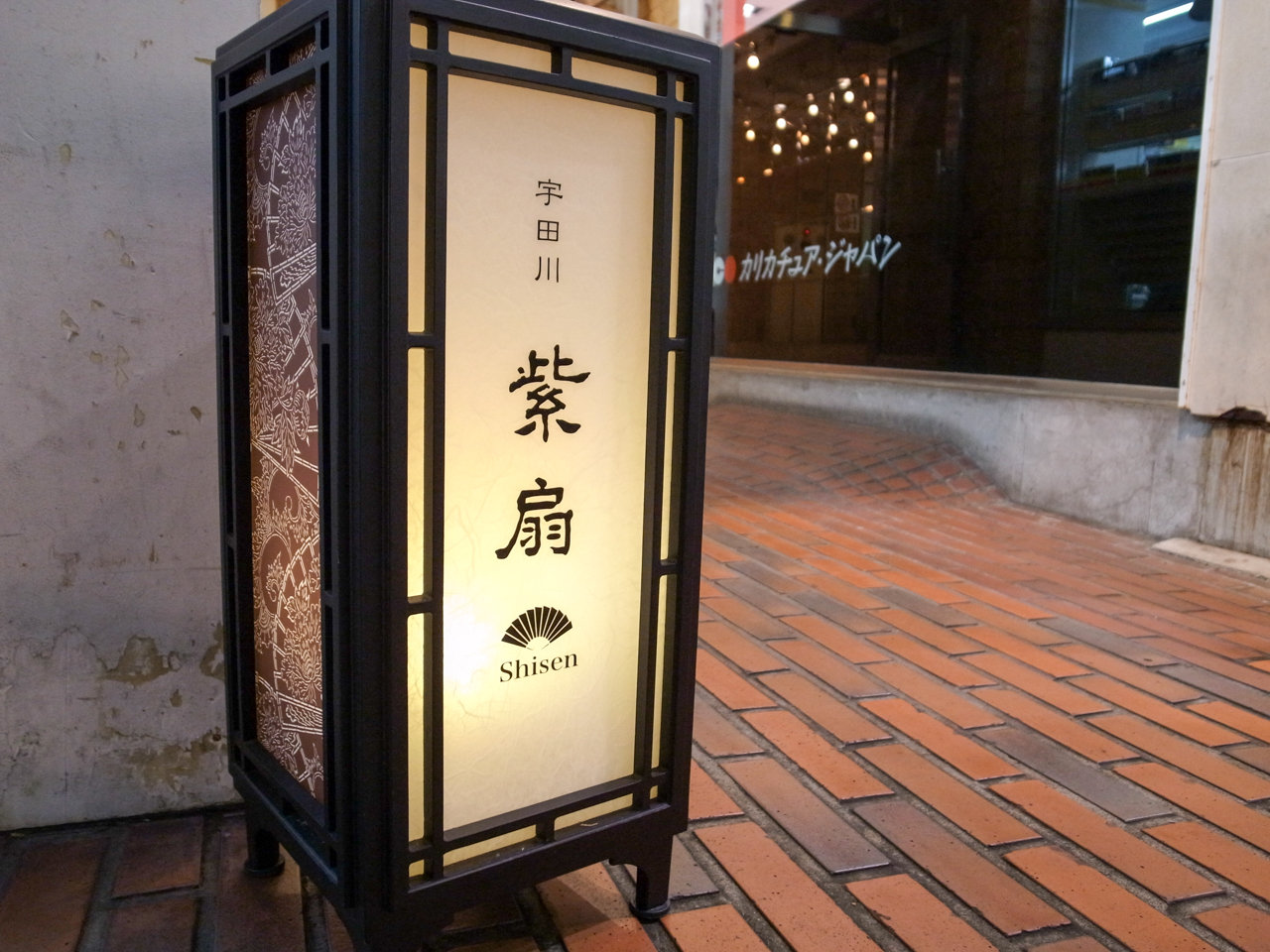 shisen-3