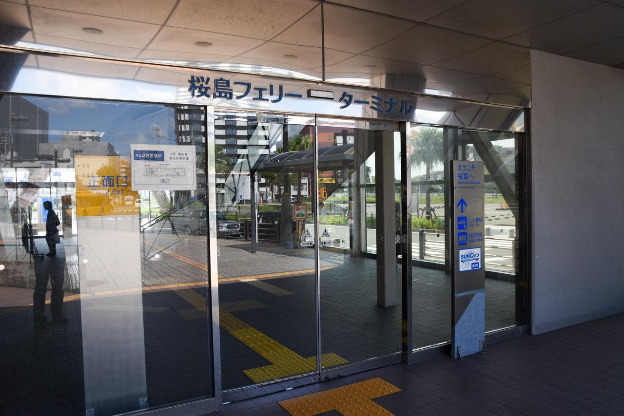 kagoshima-12