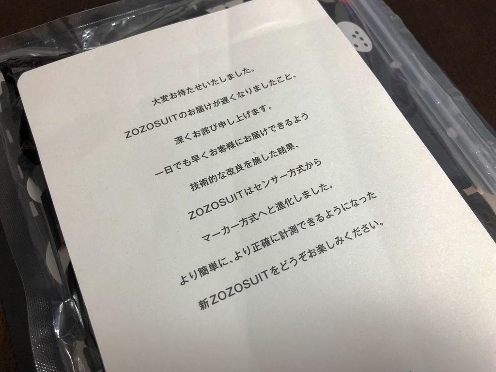 20180708_021356652_iOS