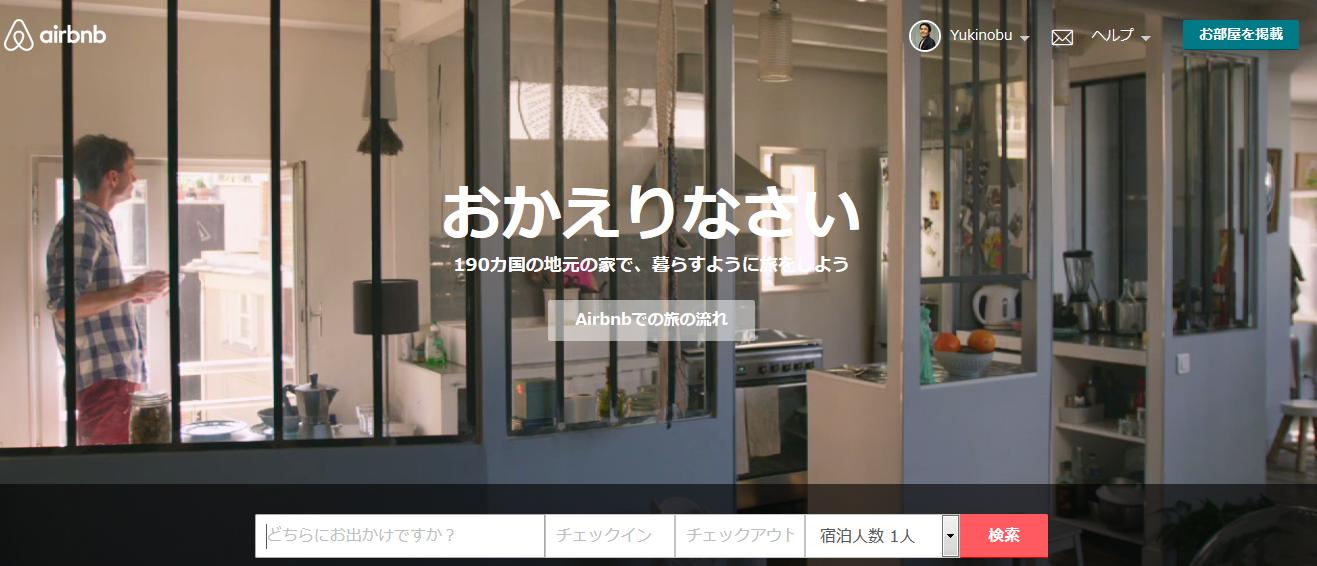 SnapCrab_NoName_2014-11-12_15-23-0_No-00