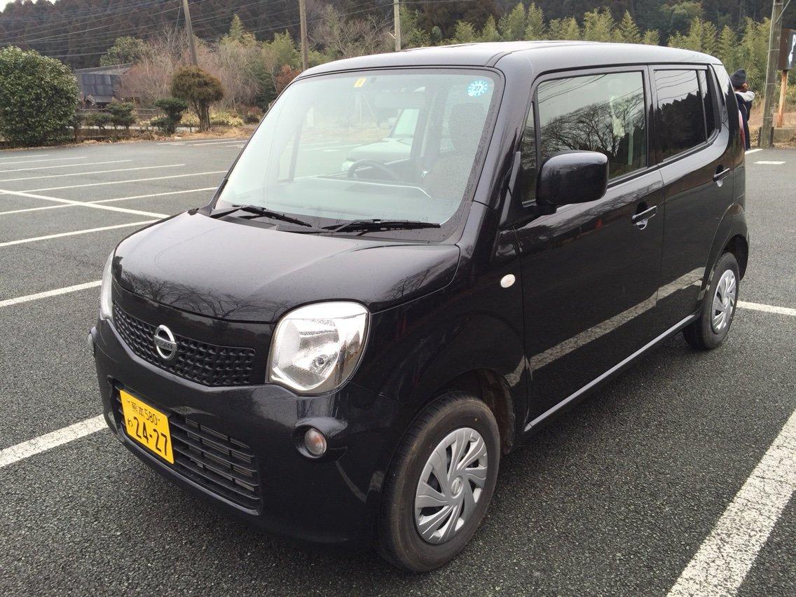 【燃費ハンパない】日産モコで120キロ走ってガソリン671円