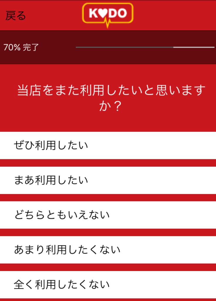 20160913_040958000_iOS