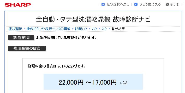 SnapCrab_NoName_2015-9-24_15-6-51_No-00