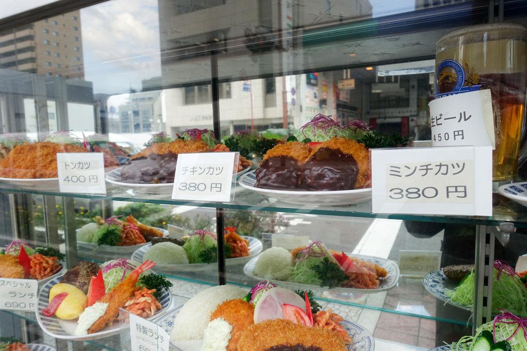 松山で出会った町の洋食屋「レストラン野咲」がコスパ良すぎた