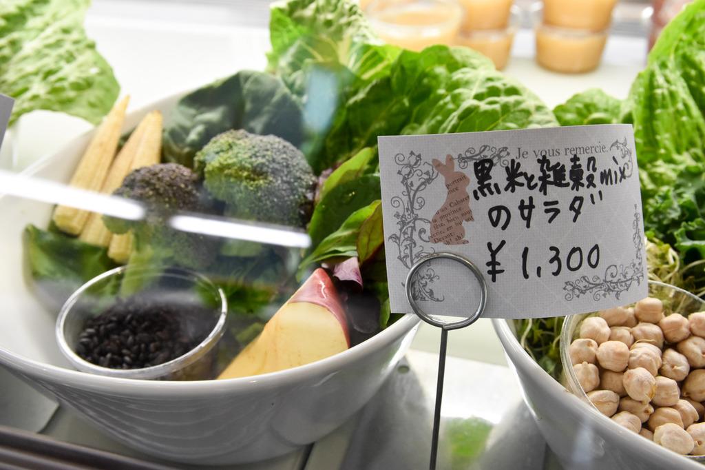 代官山サラダ-63