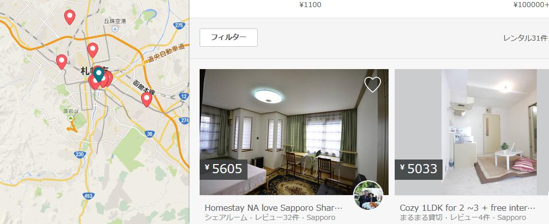 SnapCrab_NoName_2014-11-12_15-23-58_No-00