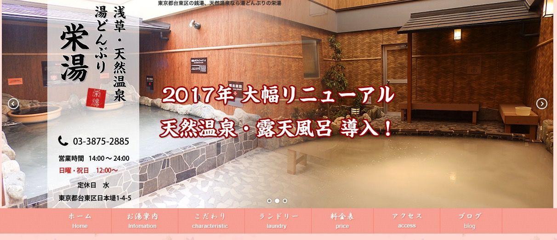スクリーンショット 2018-06-09 18.49.12