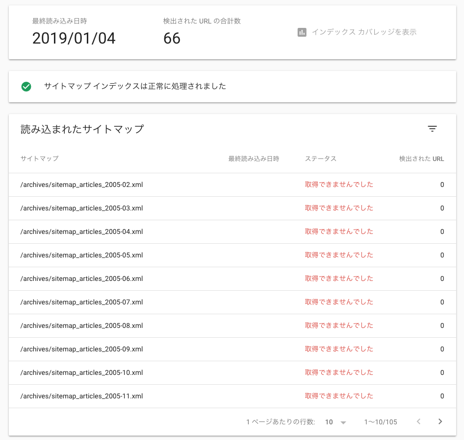 スクリーンショット 2019-01-07 17.56.34