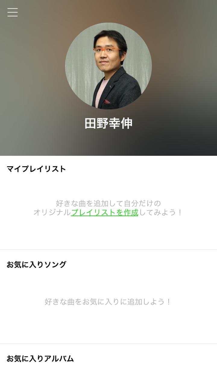 20150611_003850000_iOS
