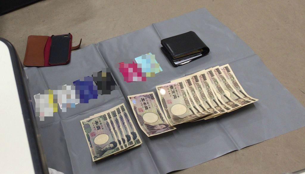 盗まれたカバンが発見された!現金10万円を失うもiPhoneは無事で一安心