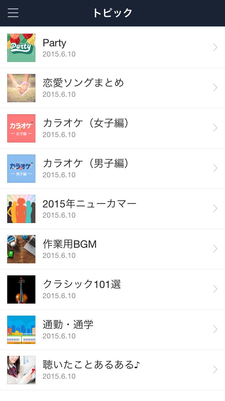 20150610_224843000_iOS