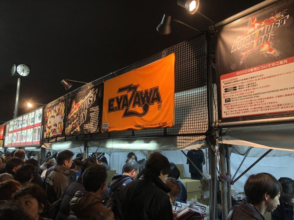 YAZAWAのコンサート初参戦 シニアが元気すぎて定年は75歳でいいなと思った日