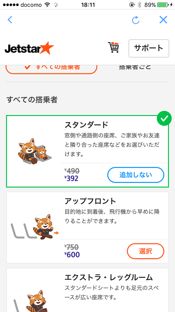 20170921_091117000_iOS
